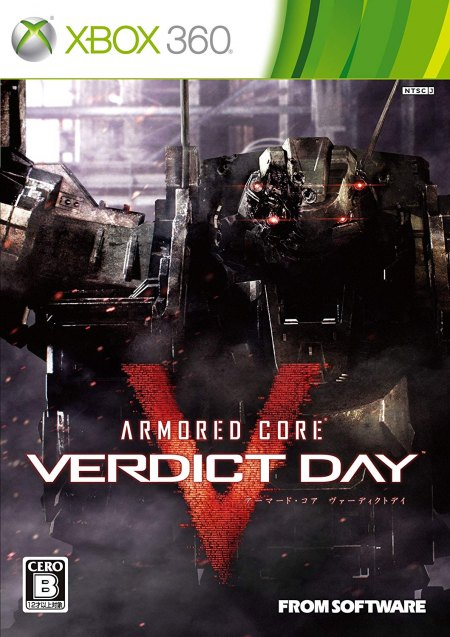 Armored Core Verdict Day - XBOX360