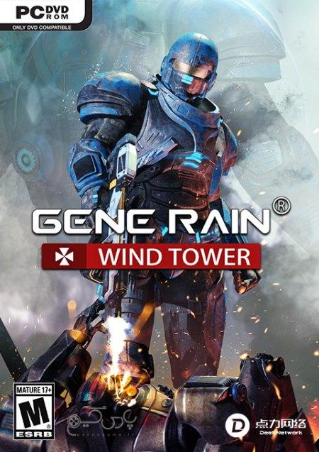 Gene Rain Wind Tower - HOODLUM
