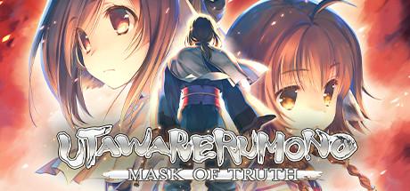 Utawarerumono Mask of Truth - 2020 - CODEX
