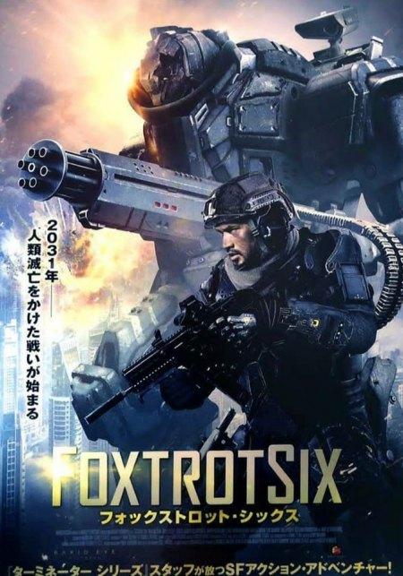 Foxtrot Six - 2019 - HDRip - Aksiyon, Dram, Bilim-Kurgu - TR Altyazı